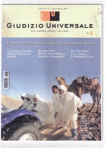 n° 4   Luglio/Agosto 2005