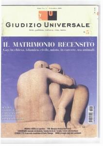 n° 5   Settembre 2005