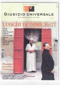 n° 7   Novembre 2005