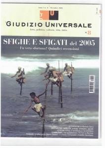 n° 8   Dicembre 2005